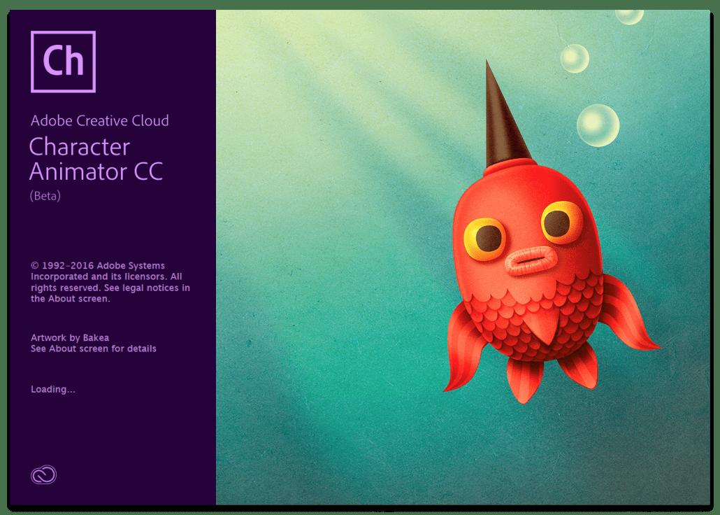 Adobe Character Animator 2017 Splash Screen